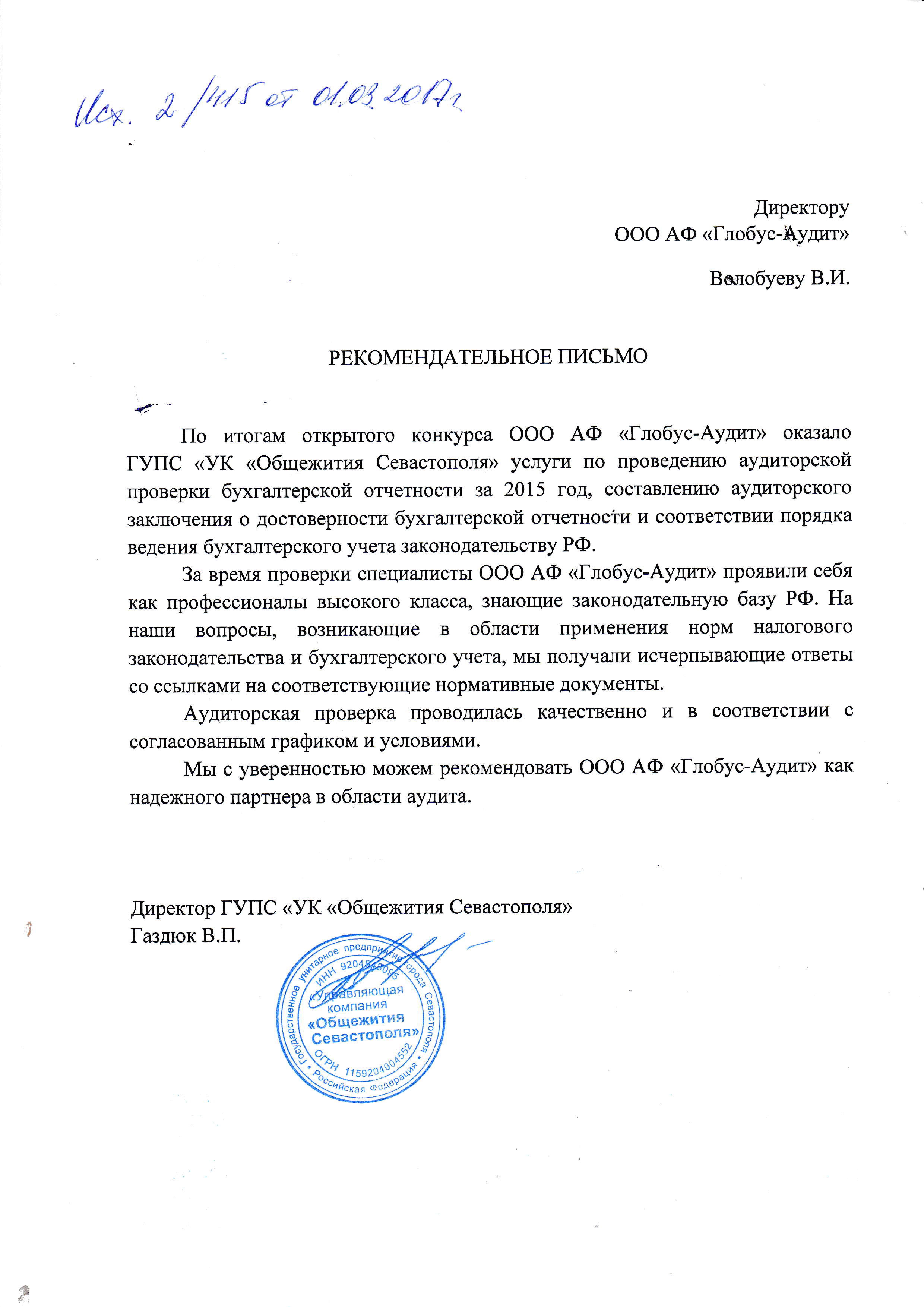 газелькин официальный сайт компании